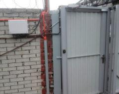 Система безопасности для частной территории