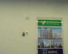 Система пожарной безопасности в кабинете (фото 3)