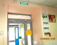 Охранно-пожарная безопасность в магазине (фото 1)