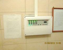 Охранно-пожарная безопасность в офисе (фото 1)