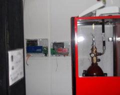 Система безопасности (фото 2)