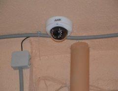 Видеонаблюдение для придомовой территории (фото 6)