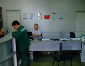 Наш офис (фото 3)