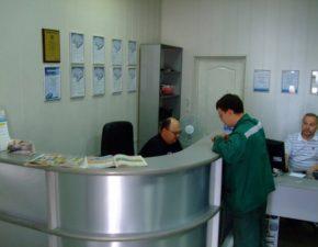 Наш офис (фото 2)