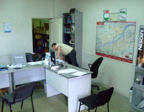 Наш офис (фото 1)