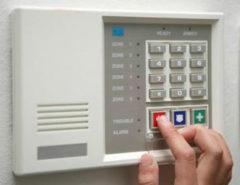 Установка охранной сигнализации в офисе