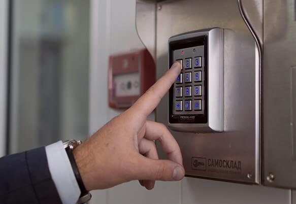 Системы контроля доступа в помещение