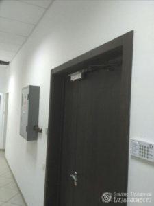 Система контроля доступа для офиса (фото 1)