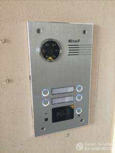 Система контроля доступа для офисных зданий (фото 5)