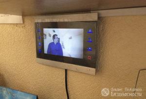 Система контроля доступа в офисе (фото 7)
