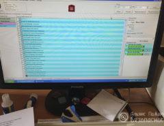 Система контроля доступа в офисе (фото 6)