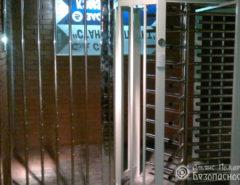 Система контроля доступа в помещении (фото 6)