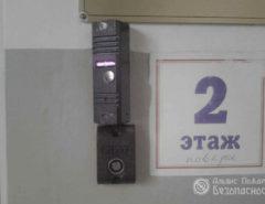 Считыватель ключей ТМ и вызывная панель видеодомофона (фото 1)