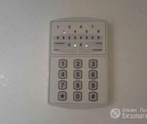 Фото охранной сигнализации – клавиатура ППК