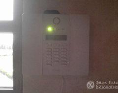 Сигнализация для частного дома (фото 2)