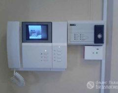 Фото радио охранной сигнализации (фото 2)