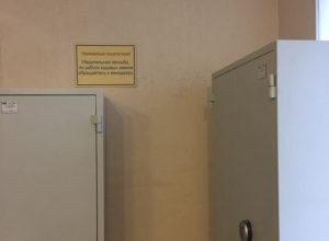 Пожарная сигнализация в офисе (фото 3)