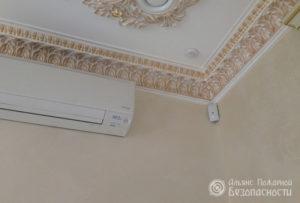 Пожарная сигнализация в частном доме (фото 3)