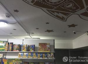 Пожарная сигнализация в магазине (фото 4)