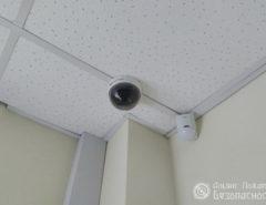 Видеонаблюдение в офисных помещениях (фото 2)