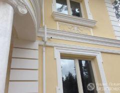 Видеонаблюдение для частных домов (фото 2)