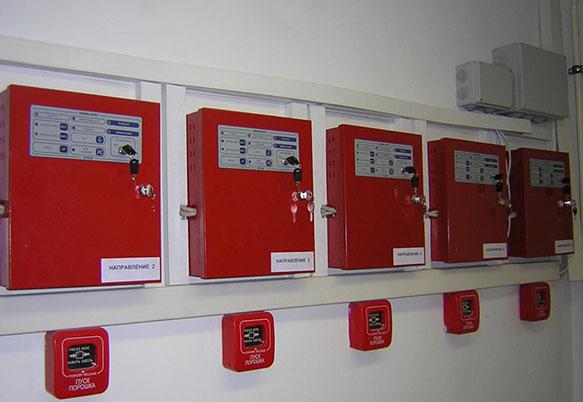 Мониторинг пожарной сигнализации (фото 5)