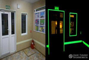 Фотолюминесцентные эвакуационные системы (фото 2)