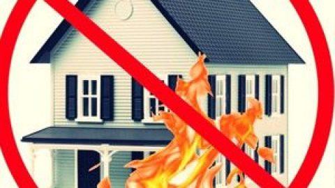 Основные правила пожарной безопасности