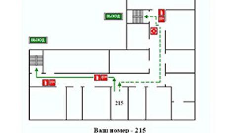 Как планировать эвакуацию из дома