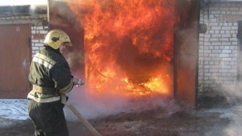 Как обеспечить пожарную безопасность гаража
