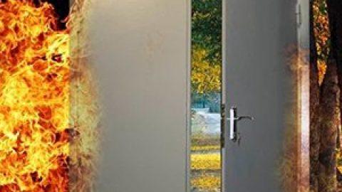 Огнестойкость дверей